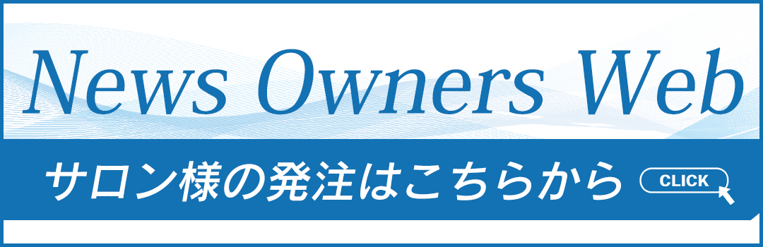 News Owners Web